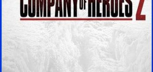 Company of Heroes 2 Key Generator Today we introduce to you the 100% working Company of Heroes 2 Key Generator which allows you to play this wonderful game for free. All you need to do is download the software and follow the instructions. We guarantee that you will be able to play Company of Heroes 2 for free after downloading our keygen.