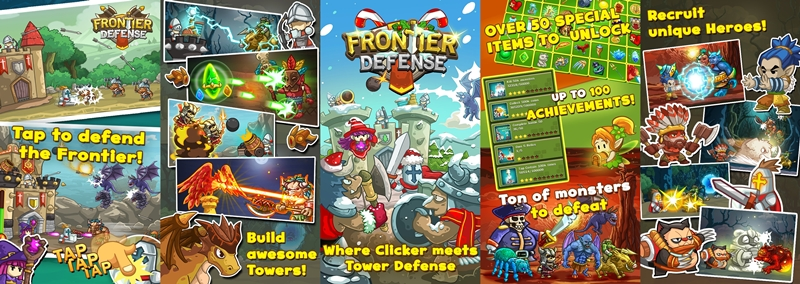 frontier-defense-hack-2015-unlimited-gems-and-coins (2)