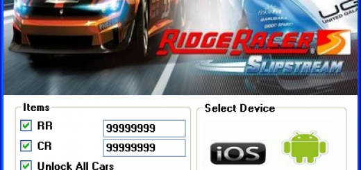 Ridge Racer Slipstream Hack Tool Today we introduce to you the 100% working Ridge Racer Slipstream Hack Tool which add unlimited CR,RR and Unlock All Cars and Tracks to your devices application in just one second. All you need to do is just to login and press activate hack. We guarantee you that you will be the best Ridge Racer Slipstream player after usethis amazing tool.