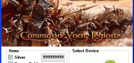 Roman Empire Hack Tool Today we introduce to you the 100% working Roman Empire Hack Tool which add unlimited Silver and Roman Gold to your devices application in just one second. All you need to do is just to login and press activate hack. We guarantee you that you will be the best Roman Empire player after usethis amazing tool.